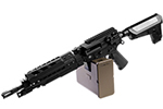 Airsoft Heavy Machine Guns