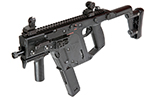 Airsoft SMGs
